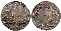 World Coins - OTTOMAN AR 40 PARA of MUSTAFA II AH 1106 KONSTANTINIYE 19.6 GR & 38,66 MM