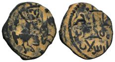 World Coins - SELJUQ of RUM Æ FALS of KAYKHUSRAW I HORSEMAN TYPE