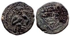 World Coins - AYYUBID Æ DIRHAM of AL ASHRAF I MUZAFFAR AL DIN MUSA AH 612 MAYYAFARIQIN 13.2 GR & 29,01 MM
