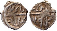 World Coins - OTTOMAN AR AKCHE of BAYAZID I AH 792 & NO MINT  12 MM & 1.2 GR