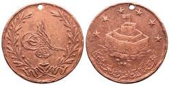 World Coins - OTTOMAN MEDAL ABDULMEJID AH 1256 Æ  13.0 GR & 29 MM