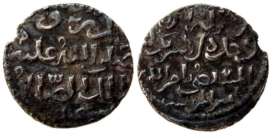 World Coins - ZANGID OF SYRIA AL SALIH ISMAIL AR HALF DIRHAM