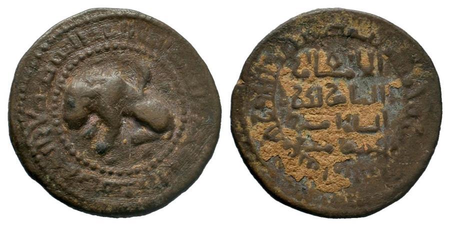 World Coins - AYYUBID  AL NASIR AL SALAHALDIN YUSUF ( SALADIN )  Æ DIRHEM  rare
