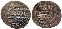 World Coins - ILKHANID GHAZAN MAHMUD AR DIRHAM AH 699 KIRSHEHIR  2.1 GR & 23,27 MM