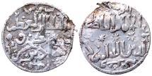 World Coins - SELJUQ of RUM AR DIRHAM of KAYQUBAD I AH 626 SIWAS 2.9 GR & 24 MM