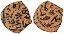 World Coins - OTTOMAN MEHMET II Æ MANGHIR AH 865 AYASLUQ   1.6 GR & 14 MM