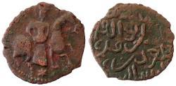 World Coins - SELJUQ OF RUM TUGHRIL at ERZURUM Æ FALS 5.1 GR & 26 MM