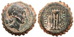 Ancient Coins - SELEUKID KINGS of DEMETRIOS I Æ 20.4 GR & 25,48 MM