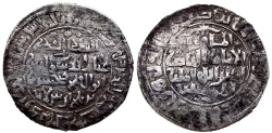 World Coins - SELJUQ of RUM KAYKHUSRAW I AR DIRHAM KONYA 601 AH R