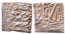 Ancient Coins - OTTOMAN TUNISIA AR DIRHAM AHMED III  TUNIS MINT 0.4 GR & 11 MM