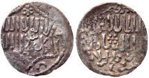 World Coins - SELJUQ of RUM AR DIRHAM of KAYKHUSRAW III   2.9 GR & 22 MM