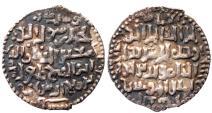World Coins - SELJUQ of RUM TUGHRIL AR DINAR ERZURUM 616 AH 3.0 GR & 23 MM