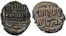 World Coins - ARTUQID of MARDIN NAJMALDIN GHAZI I MARDIN  657 AH 20 MM & 3.9 GR