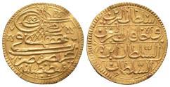 World Coins - OTTOMAN EMPIRE.Mustafa II.1695-1703 AD.Qustantiniya Mint.1106 AH.AV Sultani