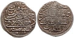 World Coins - OTTOMAN AR 30 PARA of AHMED III AH 1115 KONSTANTINIYE 18.2 GR & 35,69 MM