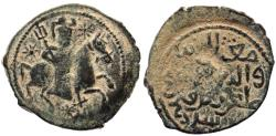 World Coins - SELJUQ OF RUM TUGHRIL at ERZURUM Æ FALS 5.1 GR & 29 MM