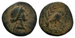 Ancient Coins - PONTUS AMISOS rare