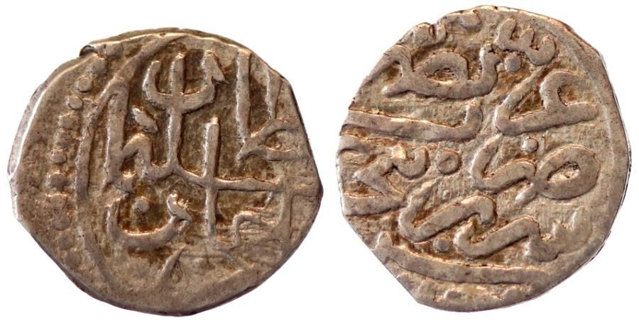 World Coins - OTTOMAN AR AKCHE of SULEYMAN I 926 AH SEREBRENICE MINT 11 MM & 0.5 GR