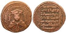 World Coins - AYYUBID Æ FALS of AL ADIL I SAYF AL DIN AHMED AH 591 MAYYAFARIQIN MINT 11.3 GR & 28 MM