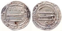 World Coins - ABBASID AR DIRHAM AH 198 MADINAT AL SALAM 2.7 GR & 24 MM