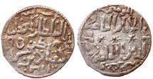World Coins - SELJUQ of RUM KAYQUBAD I AR DIRHAM SIWAS AH 626 3.0 GR & 23 MM