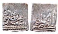 Ancient Coins - OTTOMAN TUNISIA AR DIRHAM AHMED III AH 1126 TUNIS MINT 0.5 GR & 11 MM