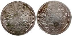World Coins - OTTOMAN AR 40 PARA of MUSTAFA II AH 1106 KONSTANTINIYE 19.2 GR & 40,67 MM