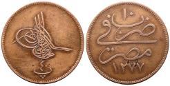 World Coins - OTTOMAN EGYPT Æ 40 PARA ABDULAZIZ 1277 / 10 MSIR MINT 25.0 GR & 37,04 MM