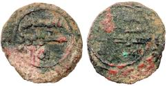 World Coins - TULINID AHMED bin TULUN  2.9 GR & 22 MM