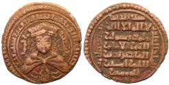 World Coins - AYYUBID Æ FALS of AL ADIL I SAYF AL DIN AHMED AH 591 MAYYAFARIQIN MINT 11.3 GR & 28 MM