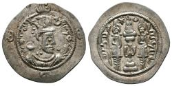 Ancient Coins - SASANIAN KINGDOM KHUSRU I AR DRACHM