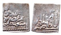 World Coins - OTTOMAN TUNISIA AR DIRHAM AHMED III AH 1126 TUNIS MINT 0.5 GR & 11 MM