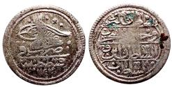 World Coins - OTTOMAN AR 10 PARA of MAHMUD I AH 1143 QOSTANTINIYE 5.3 GR & 25,11 MM