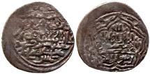 World Coins - ILKHANID GHAZAN MAHMUD AR DIRHAM ANATOLIAN TYPE 2.2 GR & 22,35 MM