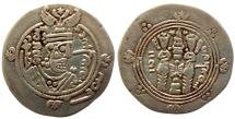 World Coins - ARAB-SASANIAN AR 1/2  DRACHM of KHUSRU II 1.9 GR & 23,34 MM