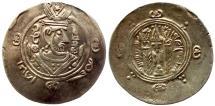World Coins - ARAB-SASANIAN AR 1/2  DRACHM of KHUSRU II 2.0 GR & 24,21 MM