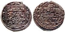 World Coins - ILKHANID OLJAYTO AR DIRHAM AH 705 SAMSUN 2.1 GR & 21,60 MM