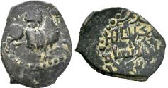 World Coins - SELJUQ of RUM Æ FALS of SULAYMAN SHAH HORSEMAN TYPE