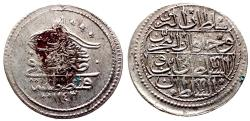 World Coins - OTTOMAN AR 10 PARA of MAHMUD I AH 1143 QOSTANTINIYE 5.5 GR & 26,08 MM