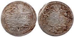 World Coins - OTTOMAN AR 40 PARA of AHMED III AH 1115 KONSTANTINIYE 24.7 GR & 39,99 MM