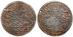 World Coins - OTTOMAN AR 40 PARA of MUSTAFA II AH 1106 KONSTANTINIYE 18.3 GR & 39,78 MM