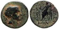 Ancient Coins - CILICIA ANAZARBOS TARKONDIMOTOS I PHILANTONIOS 39-31 BC  Æ 11.7 GR & 20,21 MM