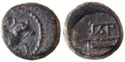Ancient Coins - AEOLIS KYME Æ 3.3 GR & 15 MM