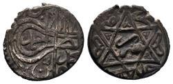World Coins - OTTOMAN EMPIRE AHMED I 1012 AH & HALEB rare