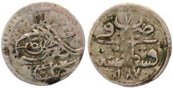 World Coins - OTTOMAN 1 PARA of ABDULHAMID I 1187/7 AH KOSTANTINIYYE MINT 15 MM & 0.4 GR