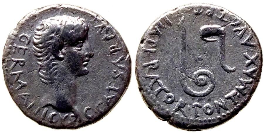 Ancient Coins - CAPPADOCIA, CAESARAEA AR DRACHM CALIGULA