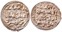 World Coins - SELJUQ of RUM KAYQUBAD I AR DIRHAM SIWAS AH 630 3.0 GR & 22 MM