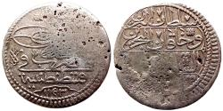 World Coins - OTTOMAN AR 20 PARA of MAHMUD I AH 1143 QOSTANTINIYE 11.7 GR & 32,20 MM