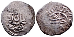 World Coins - OTTOMAN AR 10 DIRHAM of MURAD III AH 982 HALAB SCARSE COIN