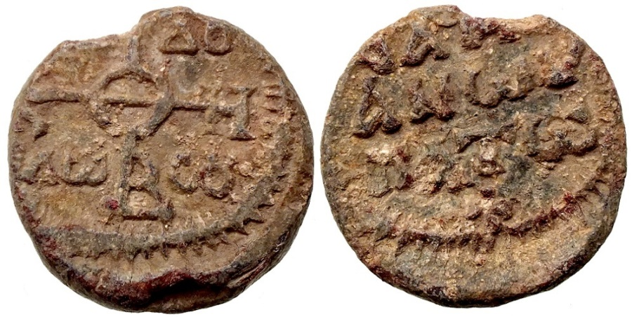 Ancient Coins - BYZANTINE LEAD SEAL.